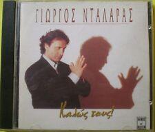 GIORGOS DALARAS / KALOS TOUS /  / CD / GREEK MUSIC / 1994