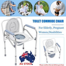 Foldable Adjustable Stainless Shower Toilet Bathroom Bedside Commode Chair Potty