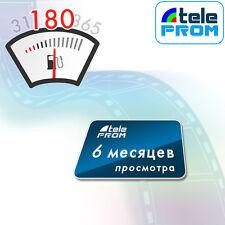 TV teleprom abonement para 6 meses + 7 días (sin contrato enlace) ru/ar 3d
