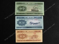 China 1953 1 、2 、5Fen Pair of Perfect BrandNew Banknotes