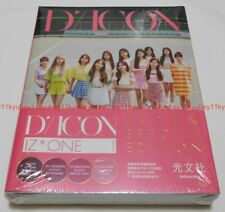 New Dicon Vol.8 IZ ONE Photobook LOOK AT MY iZ JAPAN EDITION 9784334871574