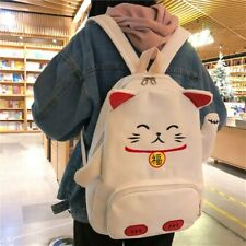 Women Girl Cat Bag Backpack Lolita Japanese Student School Kawaii Canvas