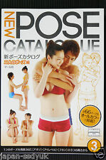 "JAPAN Pose book: New Pose Catalogue 3 ""Futari no Pose"""