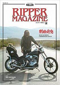 Ripper Magazine Vol.16 Motorcycle BILL MIZE