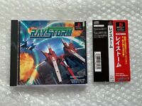 "Raystorm + Spine Card ""Good Condition"" Sony PS1 Playstation Japan"