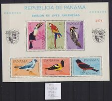 ! Panama 1965. With and Without Perforation  Stamp. MI#B42A/B. €45.00 !