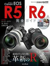 [Canon EOS R5 / R6 : ISSUE September 29, 2020] Complete Guidebook Camera New