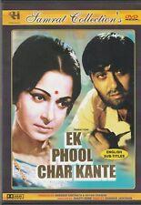 Ek Phool Char kante - sunil Dutt , waheeda rahman  [Dvd]