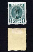 Armenia 🇦🇲 1920 SC 187 mint . g1891