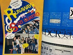 RUNAWAYS Suzi Quatro 5-Color Pages Japan Magazine June 27 1977 Bi-Weekly FM