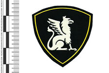 RUSSIAN SLEEVE PATCH INTERNAL TROOP LOGISTIC SUPPORT GRIFFIN GRYPHON INSIGNIA