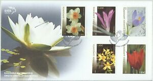 GREEK FIRST DAY COVER – 2005 - DOMESTIC FLOWERS – STAMPS - HELLAS - GREECE - FDC