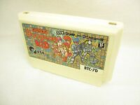 Famicom DUNGEON KID Cartridge Only Nintendo JAPAN Game fc