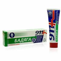 911 Serie Badiaga Gel-Balsam Бадяга Гель-бальзам от Синяков и Ушибов 100 мл