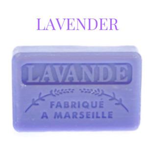 Savon de Marseille French Natural Soap Vegan Organic Shea Butter 60g Vegetable
