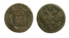 "pcc1659_10) RUSSIA -- Denga 1751 "" Eagle "" Elizabeth II"