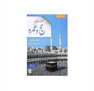 Masnoon Hajj O Umrah (Latest Edition)