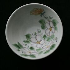 Buchan Stoneware Bowl with Hand Painted Cherry Blossom & Butterfly Design