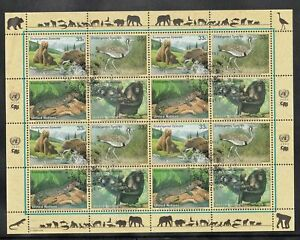 A-17) United Nations New York - Minisheet Endangered Species 2000 used