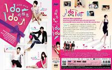 I DO, I DO 아이두 아이두 (1-16 End) Korean Drama DVD with English Subtitles