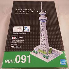 Kawada Nanoblock TOKYO SKYTREE NEW - japan building toy block NBH_091 550PCS