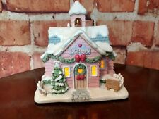 "2001 PRECIOUS MOMENTS HAWTHORNE VILLAGE ""MERRY MEMORIES SCHOOL"" LIGHTED"