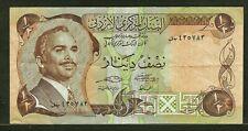 JORDAN 1/2 dinar ND (1975-92) P17e VF King Hussein / Jerash