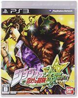 USED PS3 Jojo Bizarre Adventure-all Star Battle Bandai namco Japan import