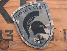 SNAKE PATCH US - MOLON LABE ACU DIGITAL - army CALL of DUTY SOCOM seal delta