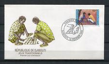 Djibouti 1992 Mi. 566 Jeux FDC Premier Jour
