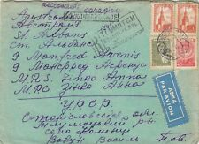 Stamps Russia 1958 various cover sent airmail TLUMATCH Stanislav to Australia