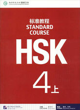 HSK Standard Course 4A - Textbook (with 1 CD)