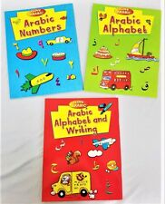 I Love Arabic Series: Numbers, Alphabet & Writing - 3 Book Set (Paperback -Kids)