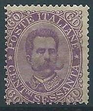 1889 REGNO UMBERTO I 60 CENT MNH ** - T244-5