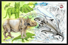 Macau, China 2020 Animal Protection II S/S B227 愛護動物 二