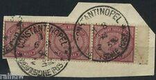 DP Türkei 2 Mark Innendienst Dreierstreifen 1894 geprüft (S6871)