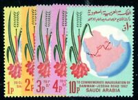 SAUDI ARABIA 484-8 (5) NH CAT $19.70