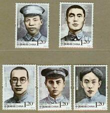 China 2012-18 Early Generals of the People's Army III Stamps 早期将领
