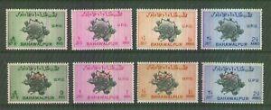 BAHAWALPUR1949 SG 43 - 46  UPU 2  SET bASIC AND OPS Overprint Mounted Mint