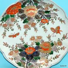 JAPANESE PORCELAIN ANTIQUE ARITA EDO COLORFUL BUTTERFLY PLATE 4 CHARACTER MARKED