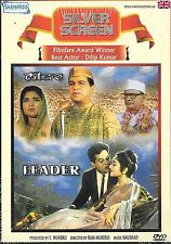LEADER - DILIP KUMAR - VYJAYANTIMALA - NEW SHEMAROO BOLLYWOOD DVD - FREE UK POST