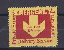 1971 STRIKE MAIL TRANSLATIONS MAIL SERVICE 5/- CITY ONLY STAMP YELLOW MN