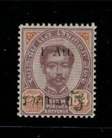 1894 Siam Provisional Issue Surcharge 1 Att on 64 Atts Type 5 Small Roman Mint