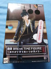 figurine manga ,break time figure