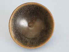Song Dynasty Jian Yao  Bowl  (宋代建窯盞)