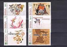 Serie Disney postfris MNH Guyana: Mickey Donald Pluto (dis078)