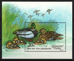 Hungary 1988. Animals / birds / ducks nice sheet MNH (**) Michel: Block 199.