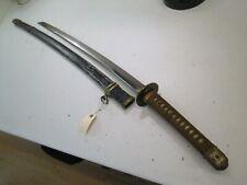 Original wwII Japanese Army officer/'s sword ☆ MEKUGI ☆ 1 samurai antique old  1