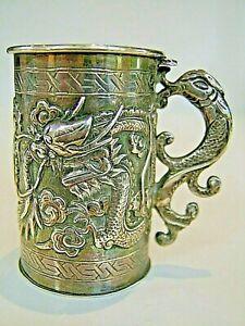 19TH CENTURY CHINA CHINESE STERLING SILVER DRAGON TANKARD JUG CUP+ HALLMARK 纯银