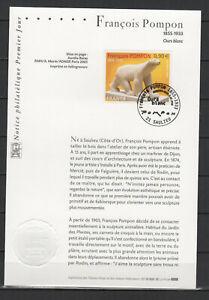 timbre 2005 Art sculpture l'ours blanc François Pompon FDC 1er jour /B1TP160